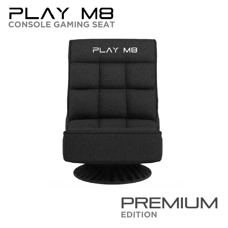 Console Gaming Chair for PlayStation or XBOX